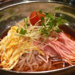 冷麺と冷やし中華の違いは?ルーツは盛岡、韓国、大阪?