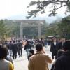 伊勢神宮への東京からのアクセス!新幹線、車、バスどれを選ぶ?