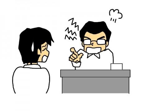 「おざなり」と「なおざり」の違い!似ているけど全然違うその意味