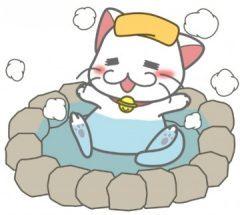 露天風呂ネコ