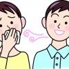 口臭の原因と対策!歯磨きで取れない口臭はココをチェックしよう