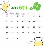 日付から曜日を計算する方法!紙と電卓を準備!