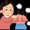 子供がマイコプラズマ肺炎で入院!入院期間と完治までの目安は?