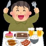 痛風の食事制限と生活習慣の注意点!早めの対処が慢性化を防ぐ