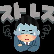 ストレスに悩む男性