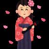 小学校の卒業式で袴を着たい女の子!トイレと着崩れで注意することは