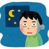 睡眠障害の種類と症状とは?チェック方法と病院のかかり方