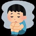 家族友人がうつ病になったら?接し方で気をつけることは?