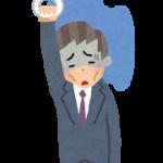職場のうつ病の人への正しい対応とは?タブーな言葉と行動は?