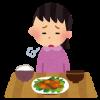 胃潰瘍の治療の食事!食べていいものとよくないものとは?