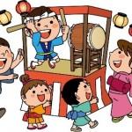 子供向けの盆踊り!幼稚園児や小学生が喜ぶ曲とは?CDも紹介