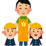 幼稚園の入園グッズを手作りで!通販のキットで簡単に作る方法
