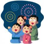 みなと神戸海上花火大会の穴場!それぞれのメリット・デメリットは?