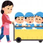 幼稚園の選び方のポイント!私立、保育期間…私が重視した点3つ