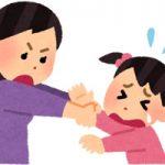 幼稚園に行きたくない!対処法と子供が親に言えない5つの理由とは?