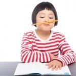 小学生の宿題を親はどこまで見る?環境と時間はココが大事!