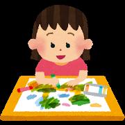 幼稚園お絵かき