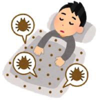 子供アレルギー検査3